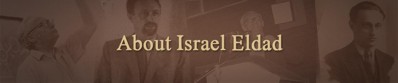 about-israel-eldad