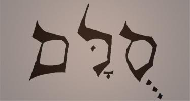 sulam-newspayper-logo
