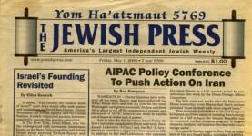 Israels-Founding-Revisited | Israel Eldad