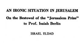 an-ironic-situation-jerusalem| Israel Eldad